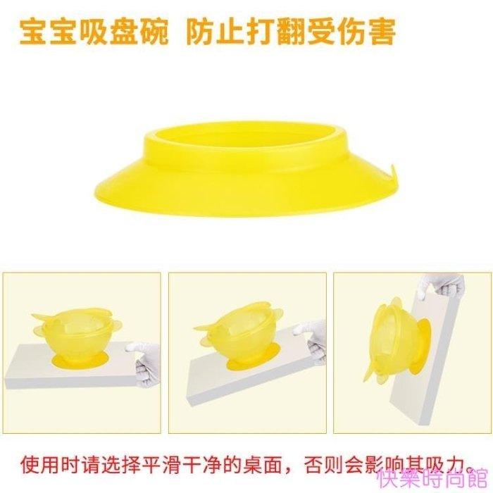 兒童餐具套裝碗輔食碗勺嬰兒寶寶防摔吸盤碗軟頭勺子餐具套裝