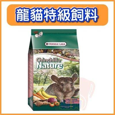 **貓狗大王**期限2019.8比利時凡賽爾龍貓專用特級飼料2.5公斤