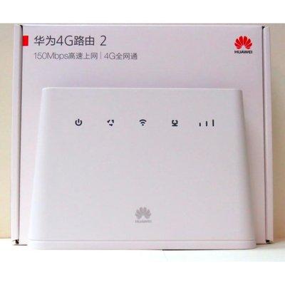 新款 華為 B311As-853 台灣4G全頻 送天線 4G分享器 B315s-607 B310as-852 MF283