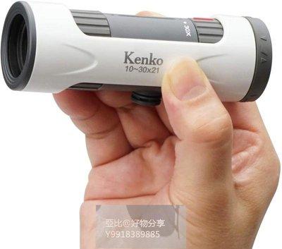 亚比@好物分享 日本 KENKO\/肯高 10-30x21 Ultraview 可變倍手持單筒望遠鏡