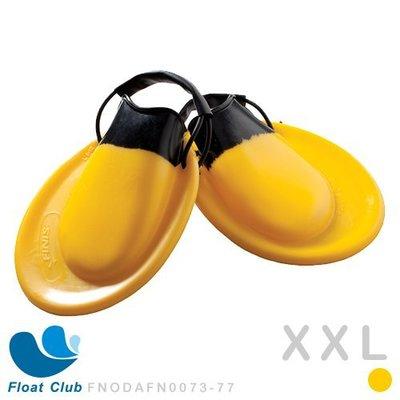 FINIS - PDF 多功能 工學蹼 - 游泳訓練 - XXL(預計九月底到貨) FNODAFN0078