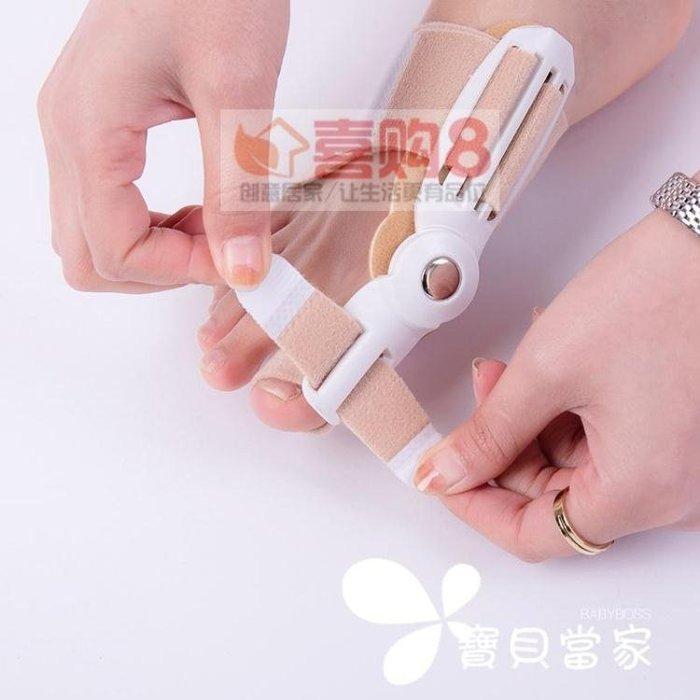 大拇指外翻矯正器 腳趾套成人拇指外翻矯正器BBDJ512