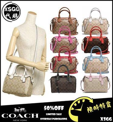 COACH 36702 36187 波士頓包 手提包 斜挎包 單肩包 枕頭包 小號 挑戰最低價格