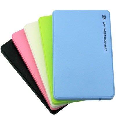 品名: USB3.0隨身碟硬碟盒2.5吋免工具筆記本外接式硬碟盒(粉色) J-14469