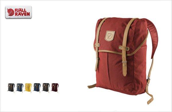 WaShiDa【KN24205】FJALLRAVEN × G1000 材質 經典 復古 設計 後背包 (中) - 現貨