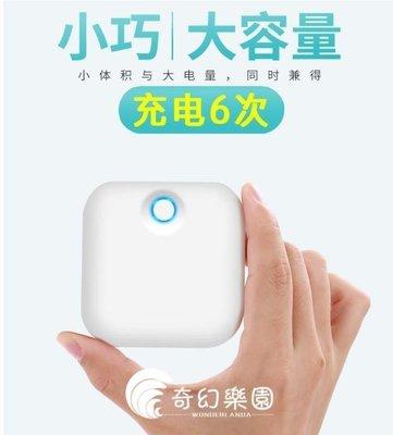999行動電源-超薄YM-20000M便攜毫安MIUI蘋果 手機通用行動電源智能迷你-奇幻樂園