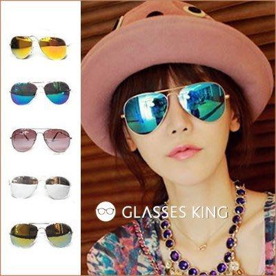 【斷貨出清】眼鏡王☆雷朋金屬帥氣反光鏡片太陽眼鏡墨鏡水銀咖啡色橘色銀色金色藍色紫色S70