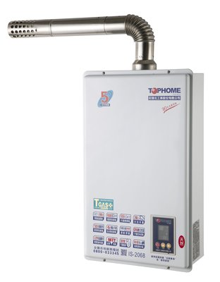 {MIT}5年保固莊頭北IS2068數位恆溫20公升型瓦斯熱水器 非GQ2037~比進口REU2024WFDX更高CP值
