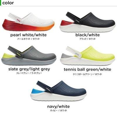 全館特惠 Crocs卡駱馳 夏季新款 LiteRide克駱格 透氣涼鞋 布希鞋 男女拼色漸變 洞洞鞋 舒適輕便