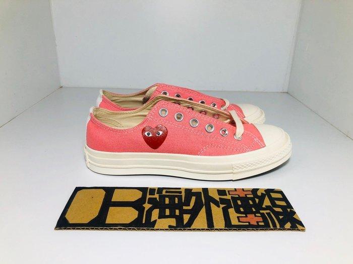 【OB海外代購】Converse x CDG PLA 1970S CHUCK TAYLOR 粉 粉紅 低筒 川久保玲