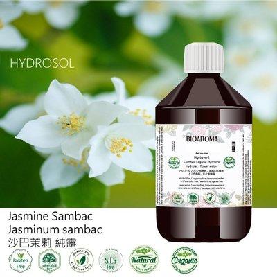 【芳香療網】沙巴茉莉有機花水純露滿300送純露功效電子書Jasmine Sambac 1000ml