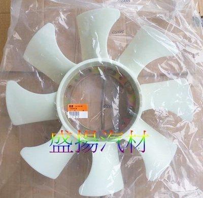 盛揚 中華 正廠 SPACE GEAR 2.4 得利卡2.0 2.4 99- 離合器風扇 8葉