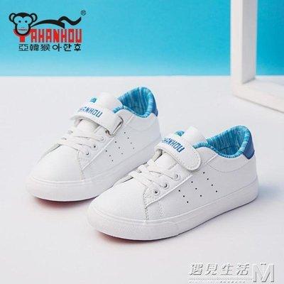 生活用品 特賣  新款兒童鞋子帆布鞋男童鞋透氣小白鞋女童板鞋寶寶百搭休閒鞋A011