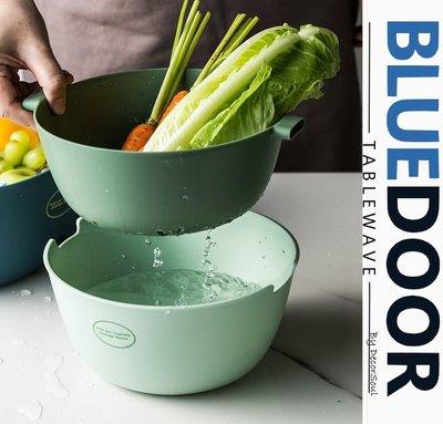BlueD_ 撞色 PP材質 塑料小款 瀝水籃 洗菜籃 攪拌碗 洗菜盆 水果籃 塑料 家用創意 水果盆 廚房實用 北歐風