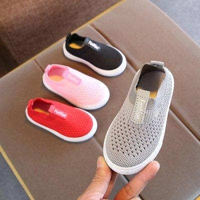 哆啦本鋪 寶寶學步鞋1235歲半4兒童休閒鞋透氣鏤空網鞋嬰幼兒 D655