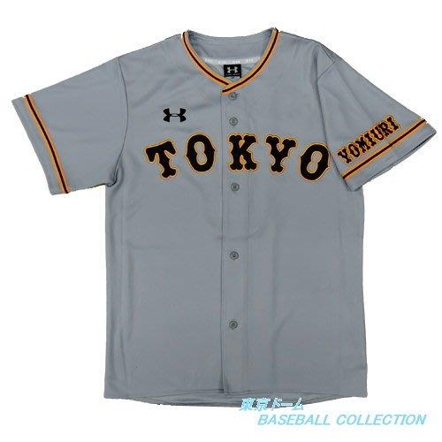 【日職嚴選】*預購*日本職棒讀賣巨人 杉內俊哉 陽岱鋼所屬 UA聯名 球迷版客場棒球衣 無背號款