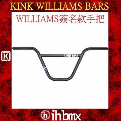 KINK WILLIAMS BARS NATHAN WILLIAMS簽名手把 9.25吋 黑色  特技腳踏車 BMX