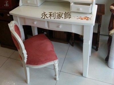 實木白色書桌