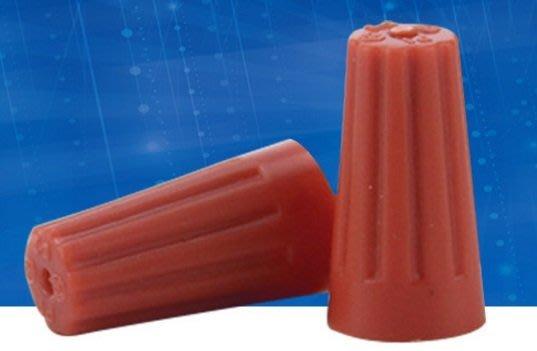 彈簧接線端子 彈簧螺旋式接線頭 扭式旋轉端子 電源線連接線帽