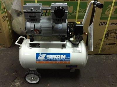 {吉豐購物堂}空壓機 天鵝牌 DRS-210 無油式空壓機 22公升 低噪音 免運費.