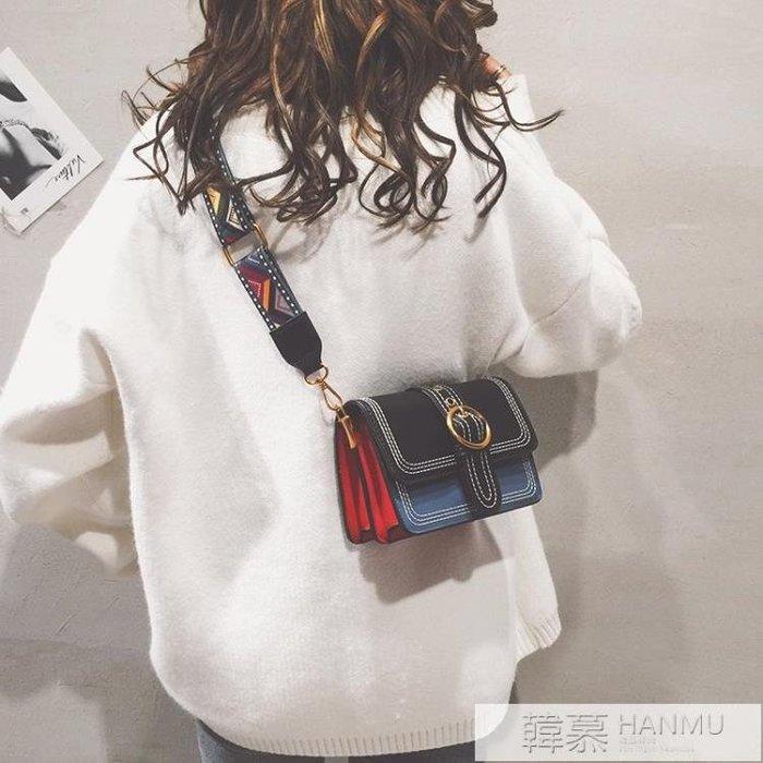 [新品]森系小包包女新款潮韓版百搭寬肩帶斜背包chic時尚上新包  〖影時代〗