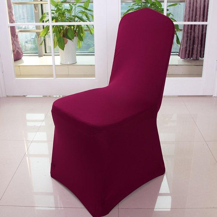 居家家飾設計 彈性椅套-套腳式(有光-四面彈)-適用無扶手椅型訂製 多種顏色 可烘乾 免熨燙超方便