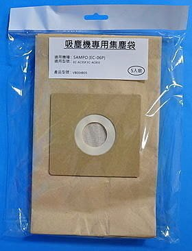 吸塵器專用集塵袋-適用於SAMPO(EC-06P),歌林,東元,象印等多種機種,3包免運費~~