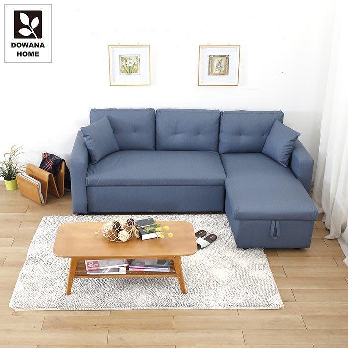 【多瓦娜】葛摩L型耐磨皮沙發/沙發床-HM1642