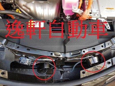 (逸軒自動車)TOYOTA RAV4 HYBRID日本原廠選配 高低音烤漆喇叭 含防水 防沙罩 WISH CAMRY