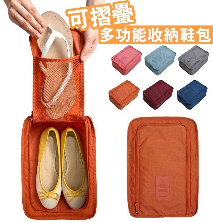 韓國 旅行 鞋袋 收納包 韓國 旅遊 旅行 收納袋 防水 鞋盒 包包 化妝包 旅行 行李箱 運動 二代. 【RB341】