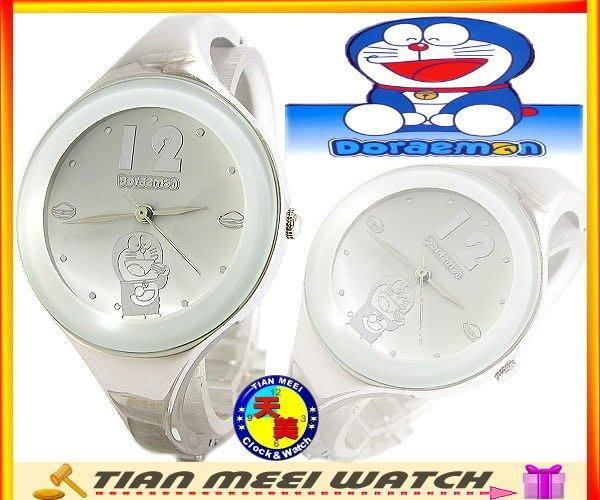 【天美鐘錶】【超低價有保固】全新原廠公司貨-小叮噹DORAEMON-時尚手環石英錶-白
