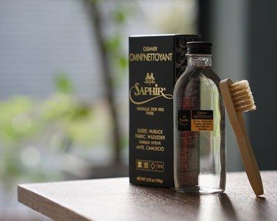 Saphir 金質 麂皮清潔露 100ml