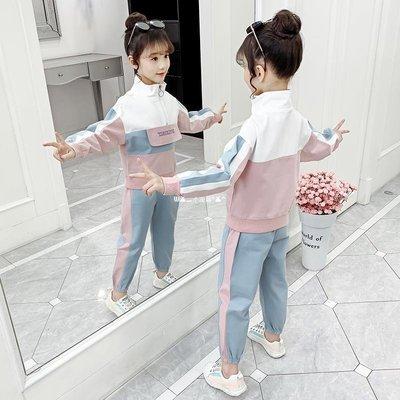 `惗.Study溡光 女童運動套裝2020潮新款5兒童寶寶春秋洋氣7中大童兩件套8小女孩百搭9歲