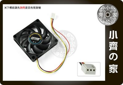 小齊的家 時代風源 7x7 7公分7CM電腦12V系統風扇 液壓軸承 小3PIN 可測轉速