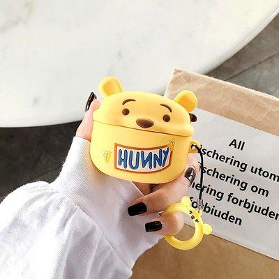 ins蜜蜂小黃熊AirPods保護套Pro蘋果耳機套1/2個性創意可愛女軟殼