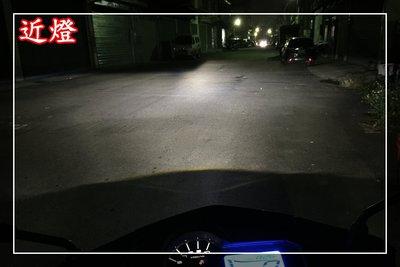 【炬霸科技】35W LED 魚眼 大燈 近遠 燈 12V 雙光 電磁閥 新 勁戰 四代 4代 頭燈 12V 原廠