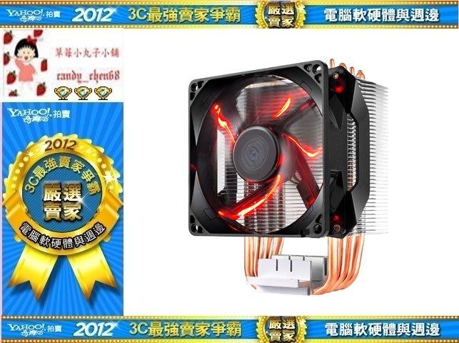 【35年連鎖老店】Cooler Master Hyper H410R 熱導管CPU散熱器有發票