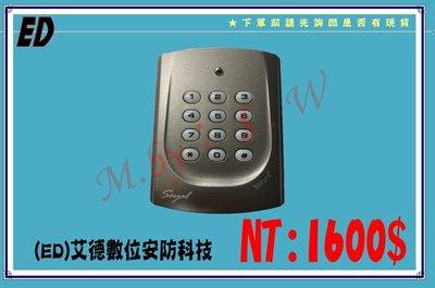SOYAL 721 讀卡機 悠遊卡格式 Mifare13.56 門禁 刷卡機 出租套房排行第一愛用好物