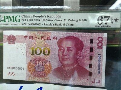 香港土豪1号,HK1已订出