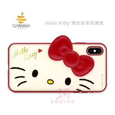 光華商場。包你個頭【GARMMA】IPHONE XS 5.8吋 Hello Kitty 燙金 皮革 保護套 正版授權