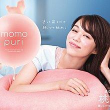 預購_日本 BCL momo puri 蜜桃保濕晚安精華凍膜