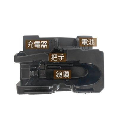 牧田 makita 8398910 堆疊 工具箱 內襯 18V 充電 鎚鑽 DHR182
