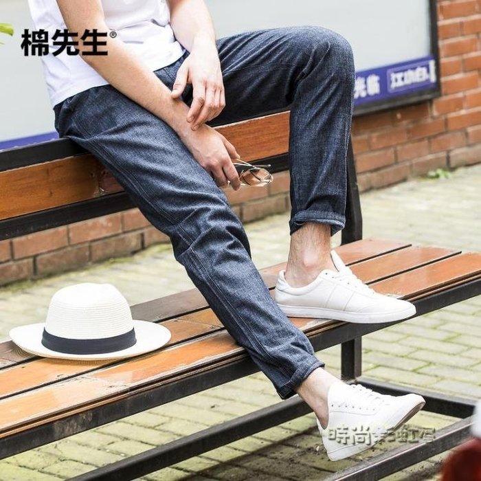 棉先生男裝夏季新款男士輕薄寬鬆牛仔褲 青年純棉休閒長褲男褲子