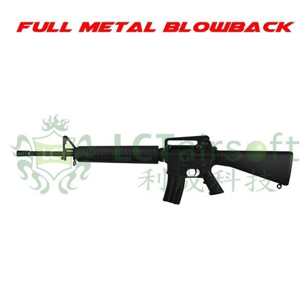 【翔準軍品AOG】LCT LR16A3 EBB 全金屬 電動槍 提把 圓護木 固定槍托 長槍管