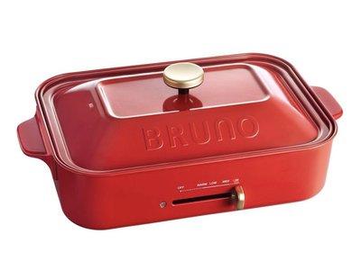 【黑皮TIME】BRUNO-多功能電烤盤-紅色(原廠保固)