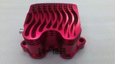 誠一機研 VJR 110 專用 加高加強散熱 CNC 汽缸蓋 缸頭蓋 汽門蓋 鳥仔蓋 呼吸蓋 散熱蓋 MANY
