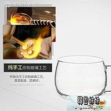 KAMJOVE/金灶 K-105 手工吹制耐熱玻璃杯茶杯小咖啡杯   【韓國妹妹】