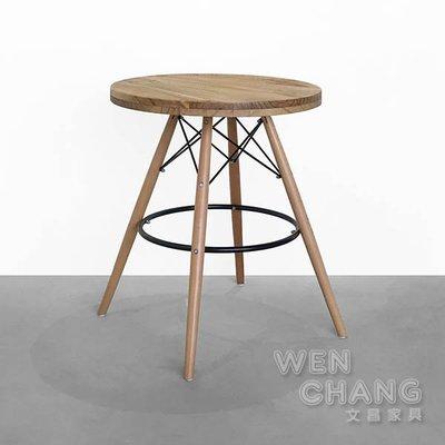 訂製品 DSW木線盤桌 圓桌 餐桌 CU033-B *文昌家具*