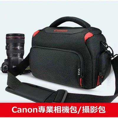Canon專業相機包 單眼相機包 攝影包 側背包 類單眼 微單眼 數位相機 M50 5D6D RP 防水 全幅機 全片幅     ASFDJ 台北市