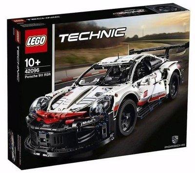 正版授權 LEGO 樂高 積木 科技系列 LEGO 42096 保時捷 911 RSR Porsche 生日禮物